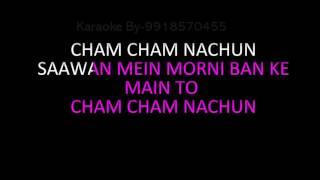Sawan Mein Morni Banke Karaoke Video Lyrics