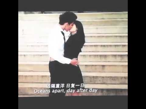 Wu Yi Fan (Kris) Kiss - Somewhere Only We Know Mp3