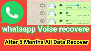 How To Whatsapp Deleted Voice message Recover # recover voice message