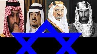 وثائقي- السعودية وإسرائيل (١٠٠ عام من العلاقات السرية)