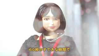 ネスカフェ ショートフィルム 「職場恋愛」 【ネスレシアター】 - YouTube