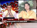 Left, Right & Centre | Why So Much Emphasis On Hindi & Sanskrit: DMK MP Kanimozhi - Video