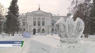 Томск - «Русский Оксфорд»