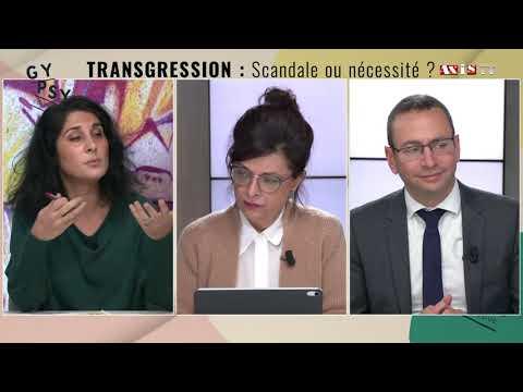 Vidéo Marcela GARGIULO : Le choix de savoir ou de ne pas savoir en génétique est-il transgressif ?