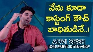 EVARU Movie | Adivi Sesh About Casting Couch | Regina Cassandra | Naveen Chandra | PVP Cinema