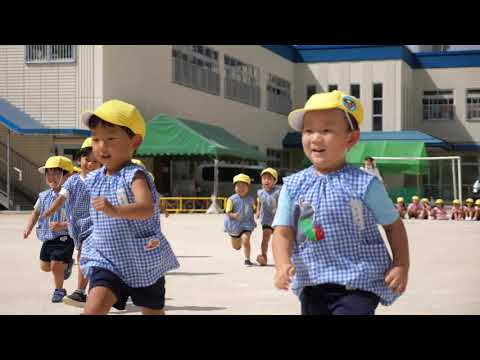 Aki Kindergarten