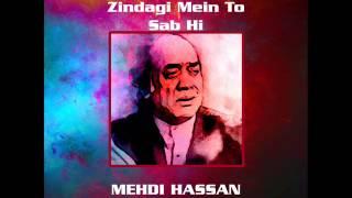 Zindagi Mein Tou | Mehdi Hassan In Concert - YouTube