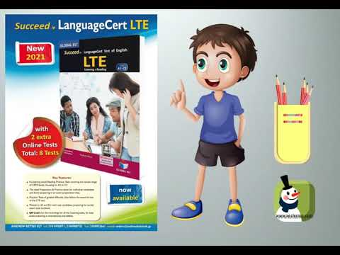 Τί είναι το LTE - Πτυχίο Αγγλικών Χωρίς Speaking, Writing - YouTube