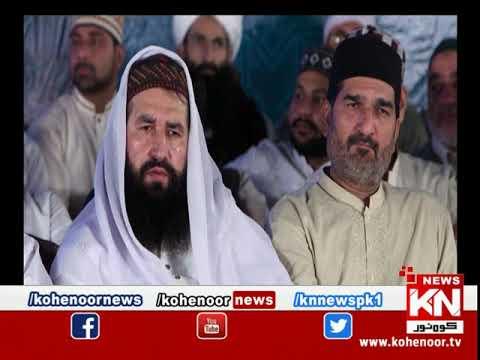 Roshni 11 May 2020 | Kohenoor News Pakistan
