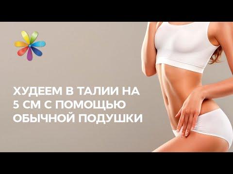 Помогает ли вакуумный массаж для похудения