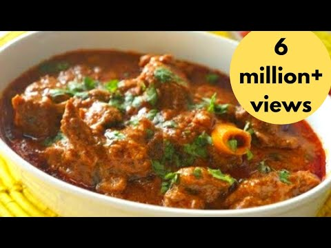 Mutton masala gravy |tasty Mutton curry |bakre ke Gosht ka salan |spicy tasty recipe of Mutton curry