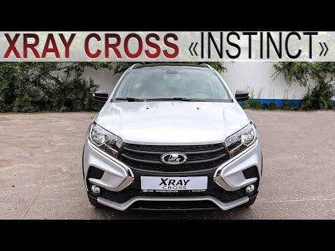 Lada Xray Cross Instinct. Самый полный обзор новой комплектации