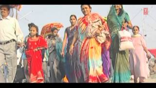 Ke Kaili Chhat Vrat Bhojpuri Chhath Songs [Full HD Song] I Kaanch Hi Baans Ke Bahangiya - Download this Video in MP3, M4A, WEBM, MP4, 3GP