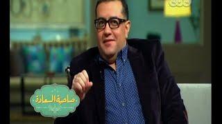 تحميل اغاني #صاحبة_السعادة   لقاء خاص مع الموسيقار - عمرو اسماعيل - الجزء الأول MP3