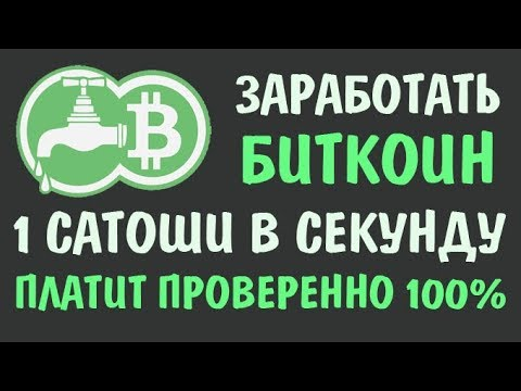 Matrx eness бинарные опционы