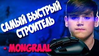 ТОП ИГРОК ФОРТНАЙТ - MONGRAAL
