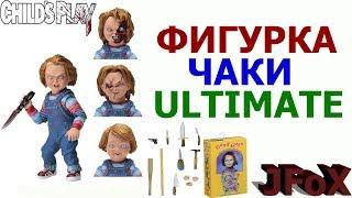 Фигурка Чаки/Neca Childs Play Ultimate Chucky