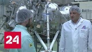 В России возрождают лунную программу