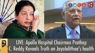 LIVE Apollo Hospital Chairman Prathap C Reddy Reveals Truth On Jayalalithaas Health