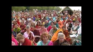 Shri Ganesha Puja Only thumbnail