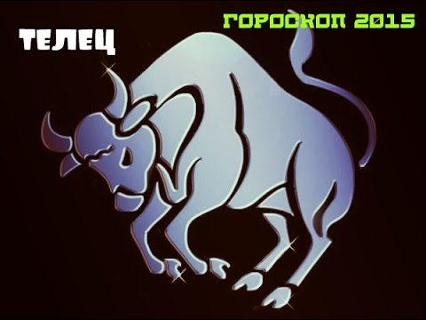 Лучший гороскоп совместимости для льва