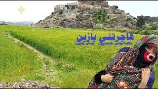هجرتني يا حبيبي - اقوى اغنية الفنانه دنيا يمنية Yemen song
