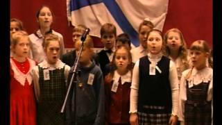 Андрей Первозванный призывает детей