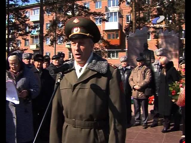 В Ангарске почтили память погибших в локальных конфликтах