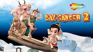 गणेश चतुर्थी 2018 Special- Bal Ganesh 2 (बाल गणेश २) OFFICIAL Full Movie Hindi | Shemaroo Kids Hindi