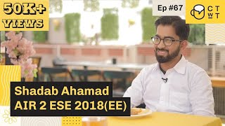 Jammu & Kashmir IES/GATE/PSU Classes - hmong video