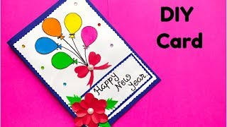 Easy Craft And Diy Diy Christmas Pop Up Card Handmade