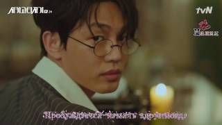 Baek Yerin - Blooming memories (OST 2 Chicago Typewriter) [рус. караоке]