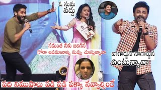 See This Non Stop Entertainment Created By Venkatesh and Nagachaithanya,Suma | Rana | Cinema Culture