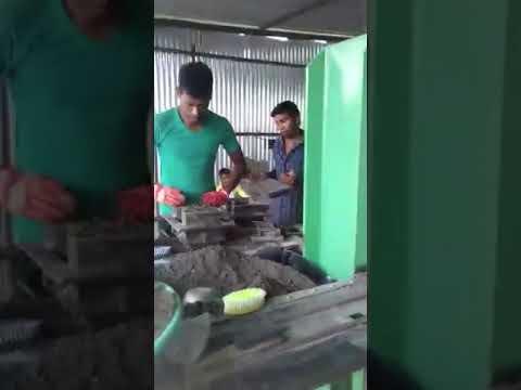 Single Die Hydraulic Paver Block Making Machine