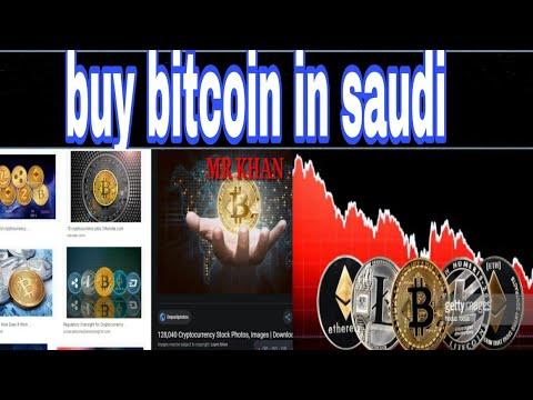 Kaip prekiauti bitcoin už litecoin gdax