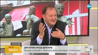 Михаил Миков: Истината е, че Нинова иска да отстрани Станишев (18.03.2019г.)