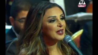 تحميل اغاني أنغام   ليه سيبتها - مهرجان الموسيقى العربية 2016 MP3