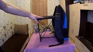 Рюкзак для рыбалки с сиденьем