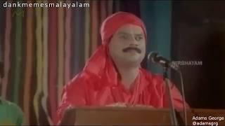 DMM: Motivation ft Jagathy | Dank Memes Malayalam