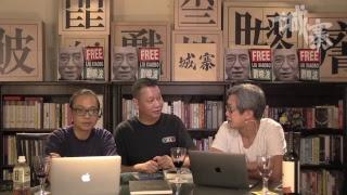 黨棍、董建華&李浩然 - 11/07/17 「奪命Loudzone」長版本