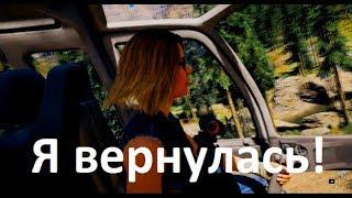 играем совместно с девчонкой   Far Cry 5 ►