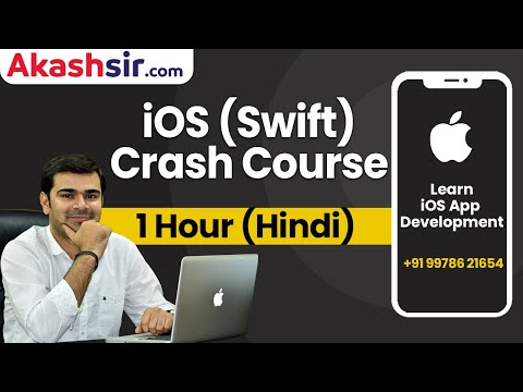 iOS App Development Crash Course in Hindi - YouTube