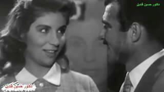 تحميل اغاني أغنية دمه خفيف خالص لصباح من كلمات عبد الوهاب محمد ولحن العملاق بليغ حمدى MP3