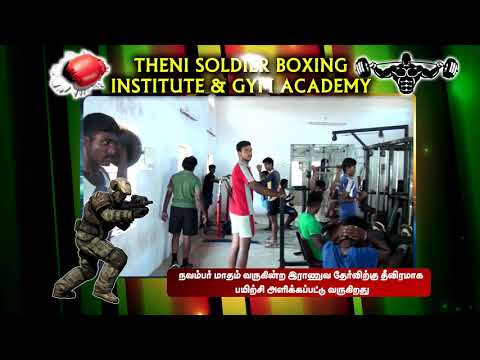Theni Soldier Academy