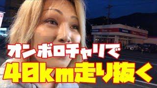 姫路姫路から福崎町までの往復約40kmをチャリで行く!福崎町ミートショップ松井
