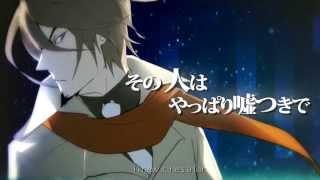 【UTAU-PV】 Persecution Complex Cellphone Girl 【Caeles】 [被害妄想携帯女子(笑)]