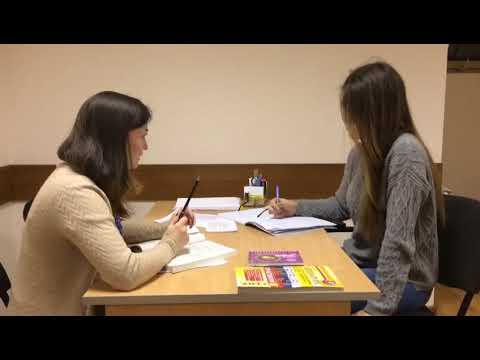Подготовка к ЕГЭ, 11 класс. Литература