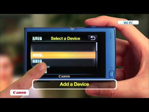 Canon Ixus 135 16.1 MP Wifi Compact Digital Camera - WiFi Feature