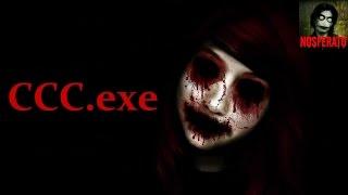 Истории на ночь - CCC.exe