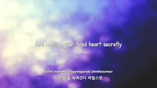 Girls' Generation- Trick lyrics [Eng. | Rom. | Han.]